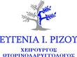Rizou Eygenia