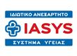 IASYS Orthopaidiko  Tmima