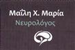 Maili Maria