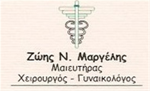 O Gynecologist - Obstetrician Margelis Zois