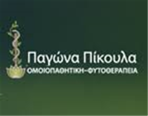 Η General practitioner (GP) Pikoula Pagona