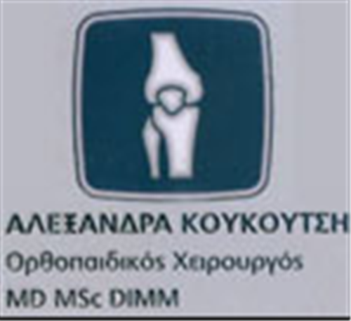 Η Orthopedic - Orthopedic Surgeon Koukoutsi Alexandra