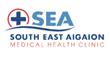 Sea Medical, Γενικό Χειρουργικό Τμήμα