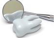 Σταθάκη Δήμητρα Οδοντιατρική Απεικόνιση