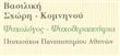 Shori - Komninou Vasiliki