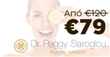 Saroglou-Pegky-Plastic surgeon